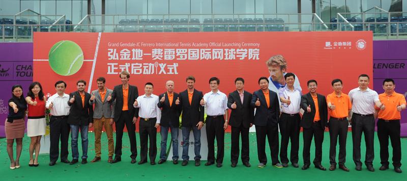 inauguracion juan carlos ferrero china
